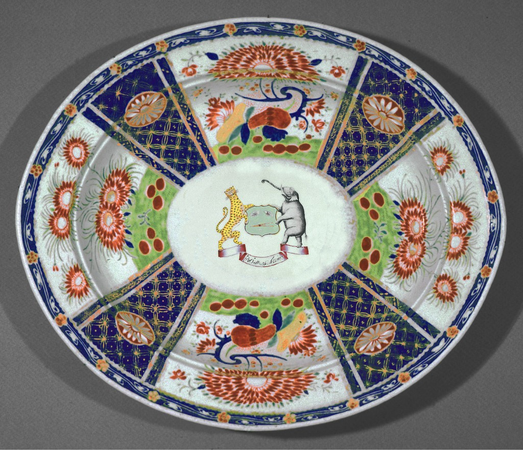Bengal tiger pattern dish, Chinese export porcelain