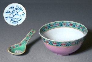 Spoon and bowl, Chinese export porcelain