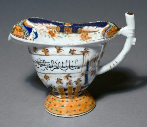Jug, Chinese export porcelain