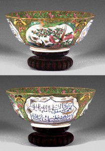 Bowl, Chinese export porcelain
