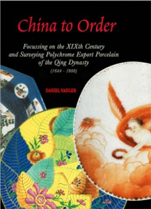(Link) China to Order, by Daniel Nadler